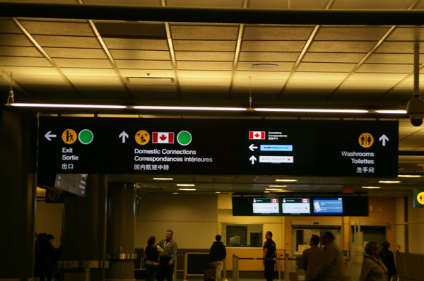 arriving at vancouver airport